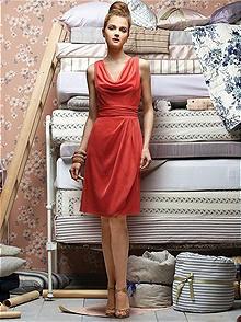 Lela Rose Bridesmaids Style LR153